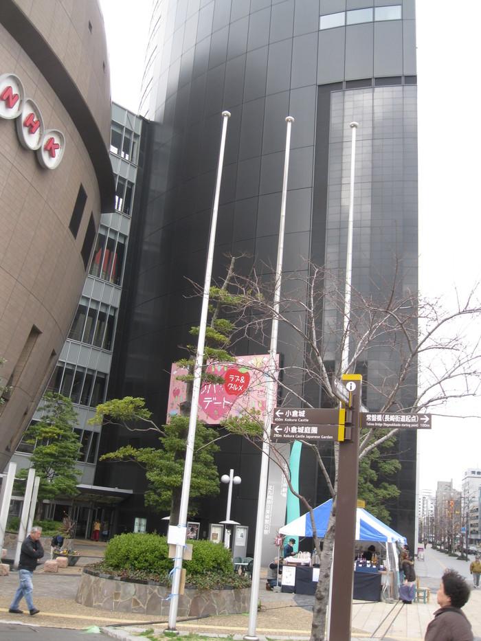 「紫川リバーマーケット」にて♪_a0125419_14542647.jpg