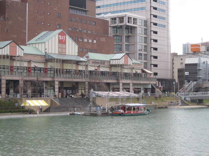 「紫川リバーマーケット」にて♪_a0125419_145456100.jpg
