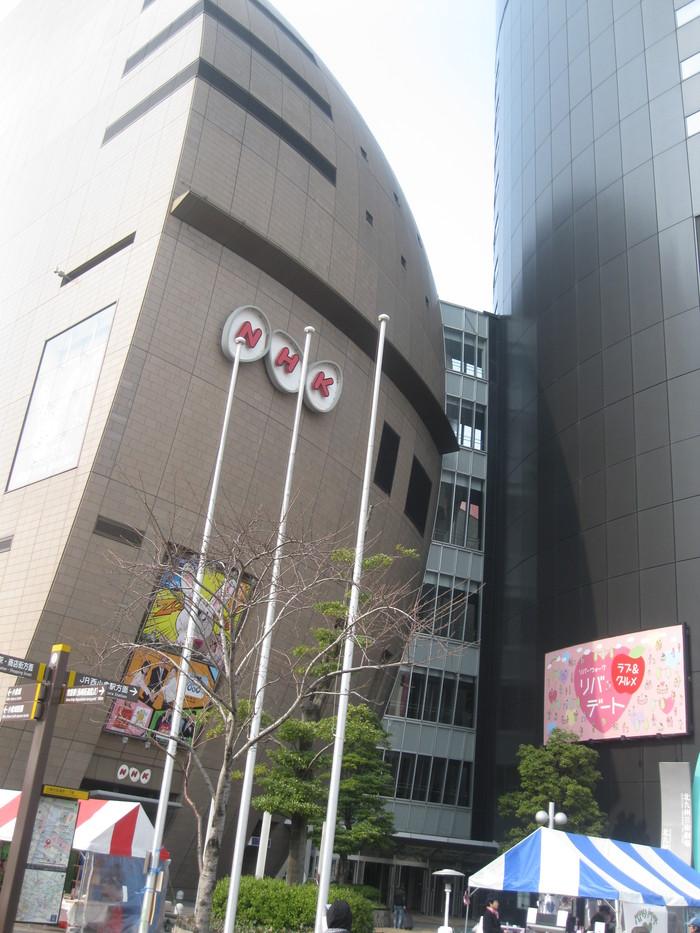 「震災の日」2日目☆_a0125419_1515424.jpg