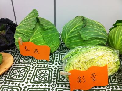 ++渋谷で開催!野菜教室〜ふんわりと春を感じる〜++_e0140921_10123324.jpg
