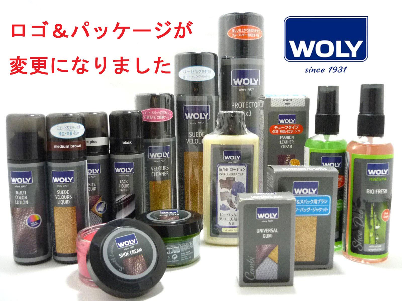 使い込んだ革製品のお手入れ_b0226322_16181619.jpg