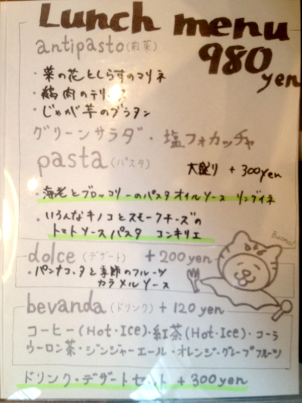 c0237543_1812575.jpg