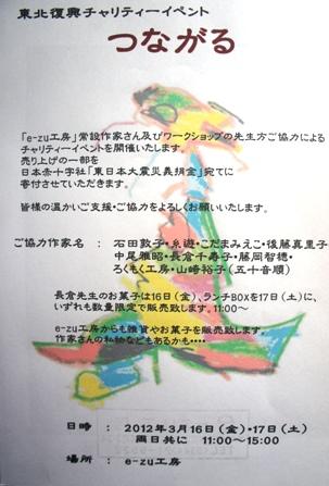 f0038845_941743.jpg