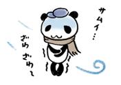 手作り市_出店報告 3/10北山_f0195352_9525830.jpg