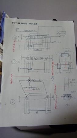 f0186361_1748359.jpg
