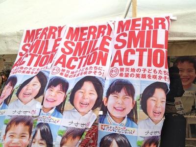 3.11 from KANSAI & LOVE フェス 3.11_c0227168_11241425.jpg