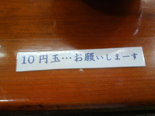b0081979_2038259.jpg