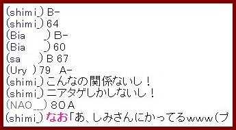 b0096491_14235212.jpg
