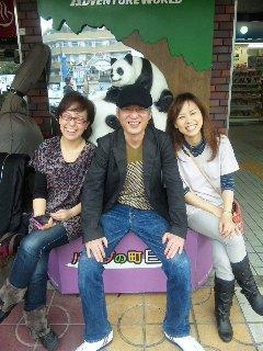 津上研太さんと「詩+低音」関西ツアー4Daysでした!_f0042307_1011297.jpg