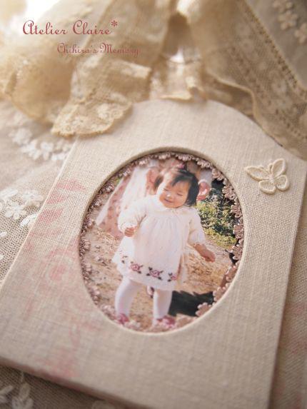 Chihiro\'s Memory_a0157409_184914.jpg