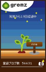c0145920_8463644.jpg