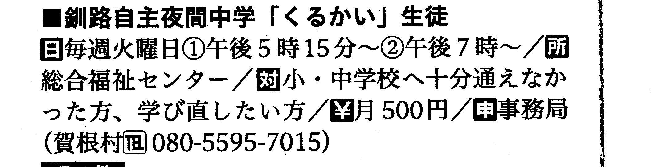 f0202120_2338593.jpg