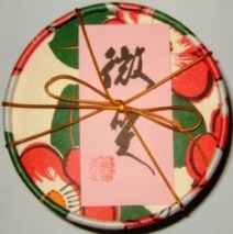 陶迦葉のお菓子(誠に勝手ながら)_d0247023_952966.jpg
