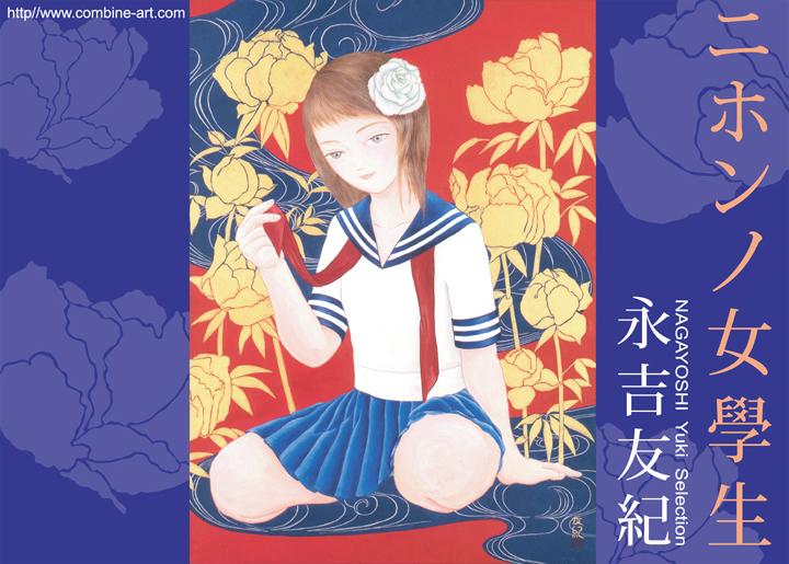 京都展覧会巡り 2012.3/13_a0093332_21204948.jpg