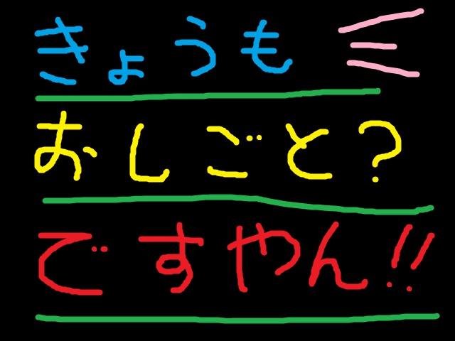 f0056935_22465173.jpg