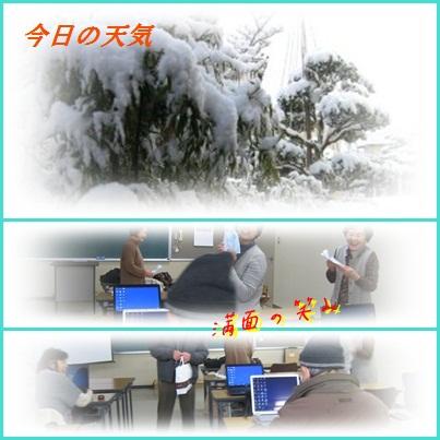 f0086537_1991046.jpg