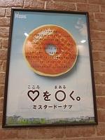 ラッキーセブン「恋という名のワナ」_e0080345_914143.jpg