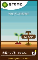 c0020452_233063.jpg