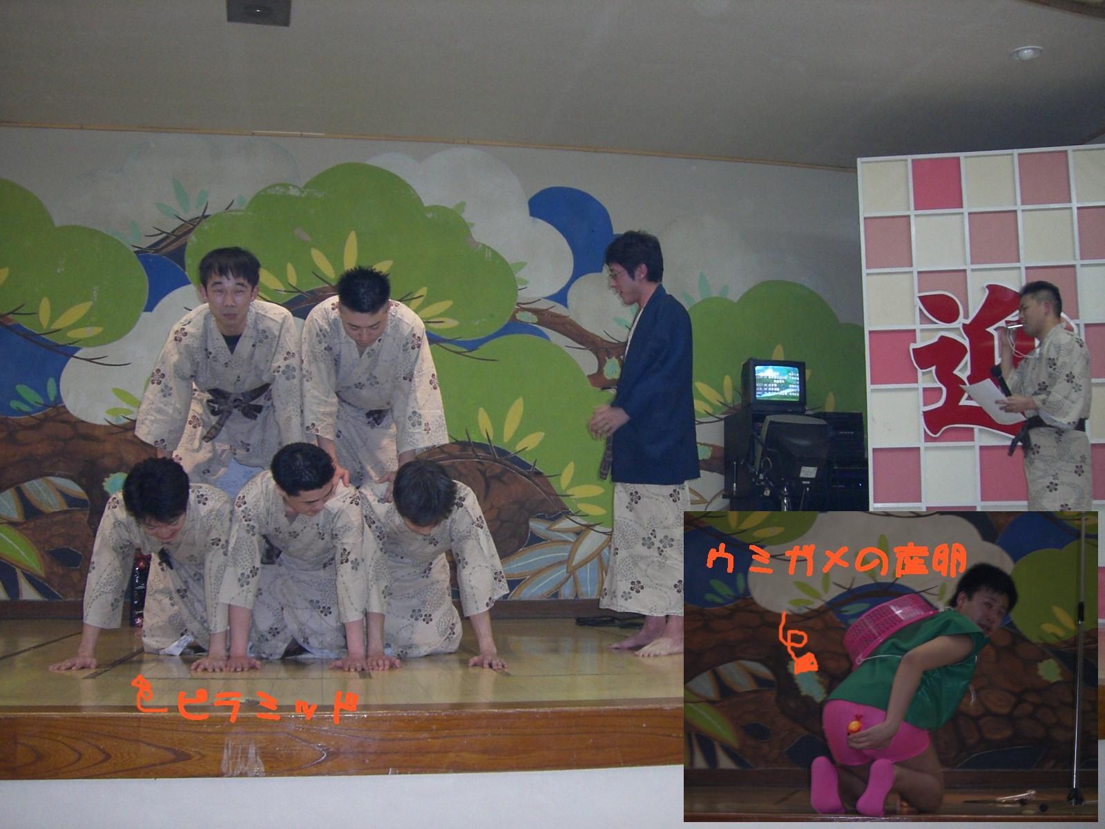 イーストフィールド社員旅行in下田_e0206865_21353641.jpg