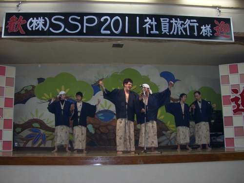 イーストフィールド社員旅行in下田_e0206865_2139723.jpg