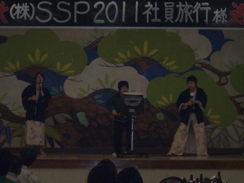 イーストフィールド社員旅行in下田_e0206865_21421028.jpg