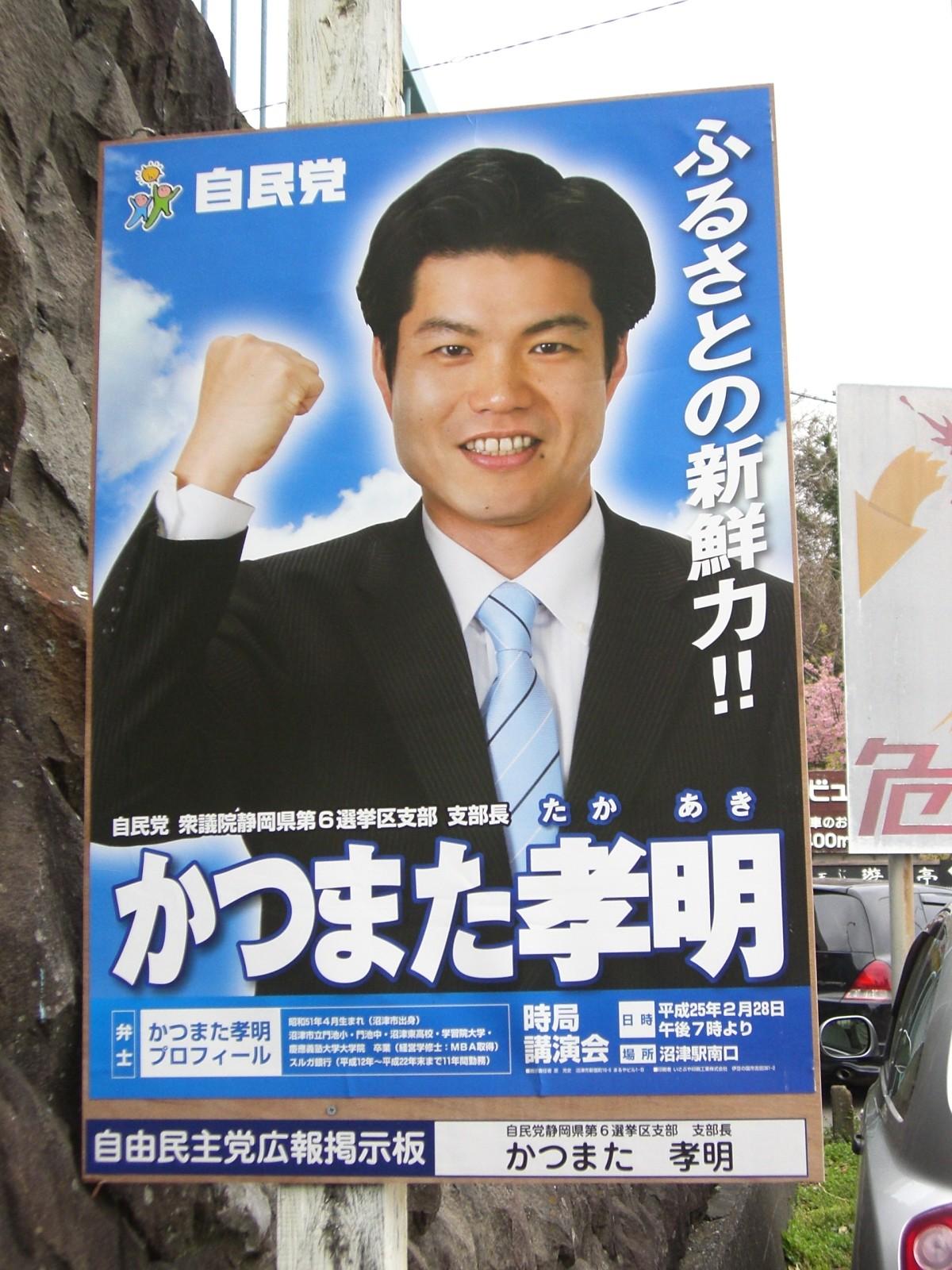イーストフィールド社員旅行in下田_e0206865_21593351.jpg