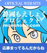 イーストフィールド社員旅行in下田_e0206865_2252177.jpg