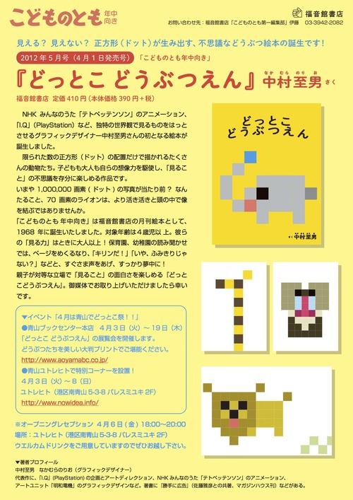 b0141474_120487.jpg
