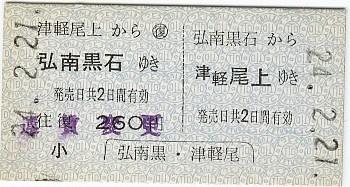 d0187275_19442776.jpg