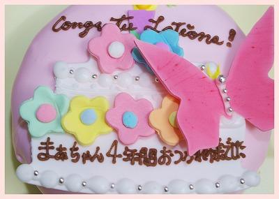 **happiness sweets**_c0220186_13291659.jpg