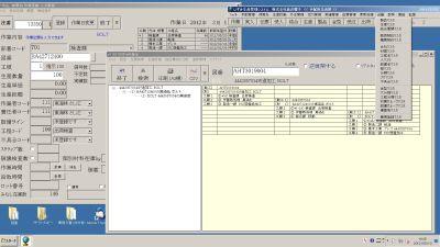b0102492_16293597.jpg
