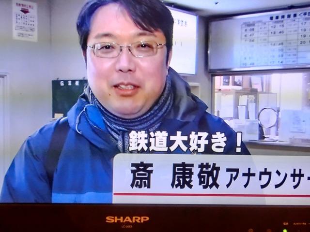 十和田観光鉄道廃線に思うこと・・・・十和田電車、廃線、十和田、三沢(追加)_d0181492_23594014.jpg