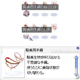 f0149798_22552069.jpg