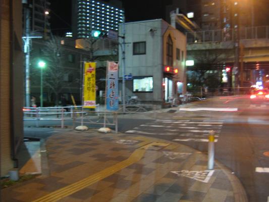 b0097200_0194867.jpg