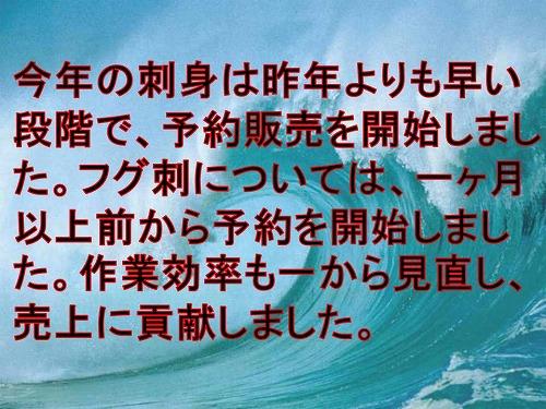 f0070004_15431782.jpg