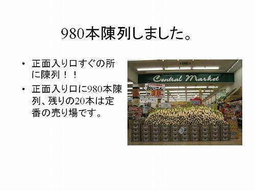 f0070004_15475572.jpg