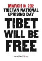 ニューヨークでチベット自治独立デモ&国連前でハンガーストライキも_b0007805_219521.jpg