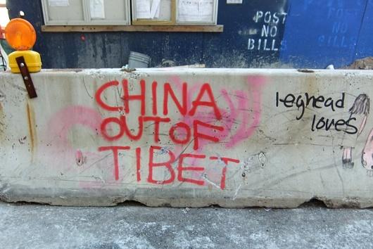 ニューヨークでチベット自治独立デモ&国連前でハンガーストライキも_b0007805_2201611.jpg