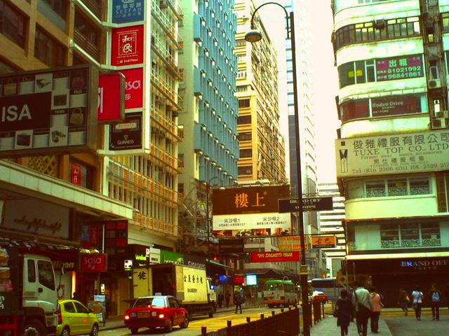 香港_f0207707_22305830.jpg