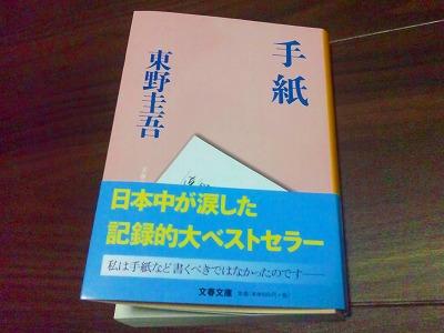 b0062010_21304764.jpg