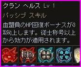 b0062614_1252372.jpg