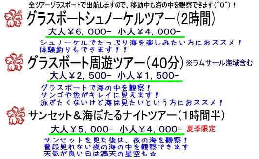 b0089616_9451127.jpg