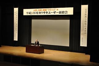 カワサキユーザー研修会2012:今こそ見せようお茶の底力_d0108817_17275778.jpg