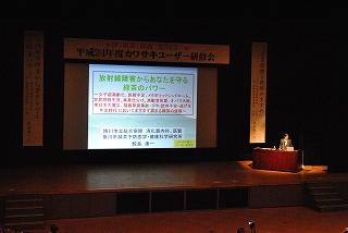 カワサキユーザー研修会2012:今こそ見せようお茶の底力_d0108817_17281519.jpg