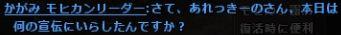 b0236120_2224075.jpg