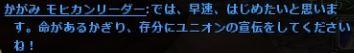 b0236120_223576.jpg