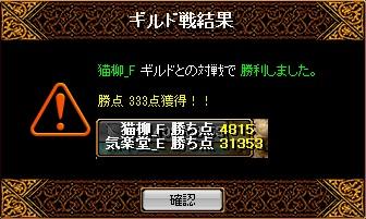 a0157425_1611110.jpg