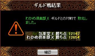 a0157425_16111848.jpg