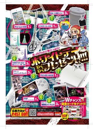少年サンデー15号「AREA D」本日発売!!_f0233625_2320473.jpg