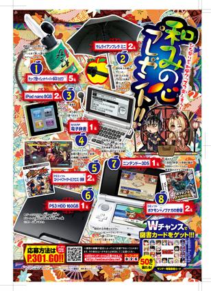 少年サンデー15号「AREA D」本日発売!!_f0233625_2321723.jpg